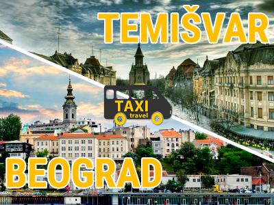 Kombi prevoz putnika Beograd – Temišvar